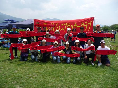 全日本少年サッカー大会長野県大会