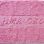 ジャガード織(上げ落ち)タオル