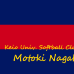 Keio Univ. Softball Club Motoki Nagahama 10