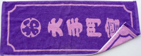 「花巻まつり」 記念品タオル