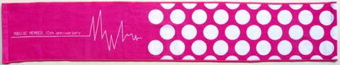 デザイナーのデザイン フルカラーインクジェットプリントマフラータオル