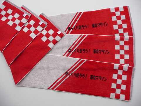 東京マラソン参加者様 顔料プリントマフラータオル