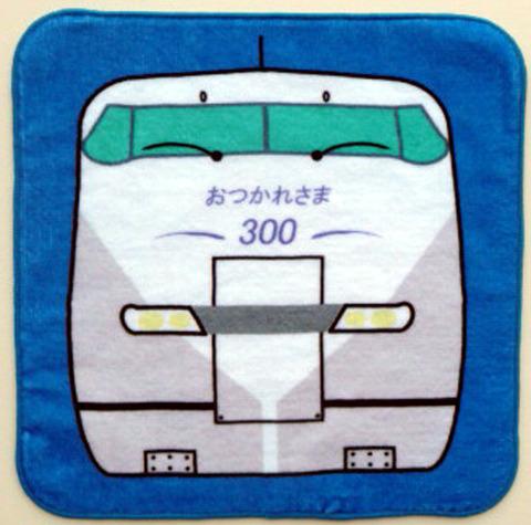 鉄道ファンの記念タオル