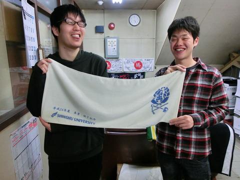 信州大学工学部土木科様 枠有顔料プリントフェイスタオル
