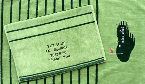 ゴルフコンペ参加品の刺繍入スポーツタオル