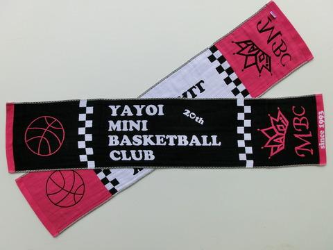 ミニバスケットボールクラブ応援マフラータオル