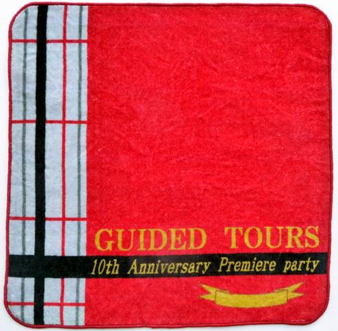 GUIDED TOURS様 フルカラーインクジェットプリントハンドタオル