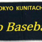 Toho Baseball Team