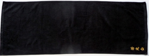 今治製黒スポーツタオルへ刺繍名入れ