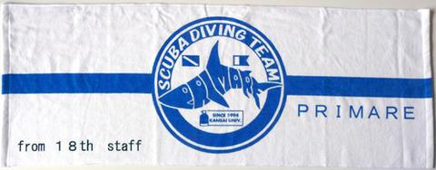 SCUBAダイビングチーム様 フルカラーインクジェットプリントスポーツタオル