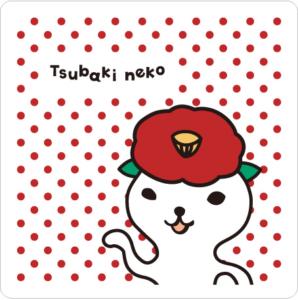 Tsubaki neko