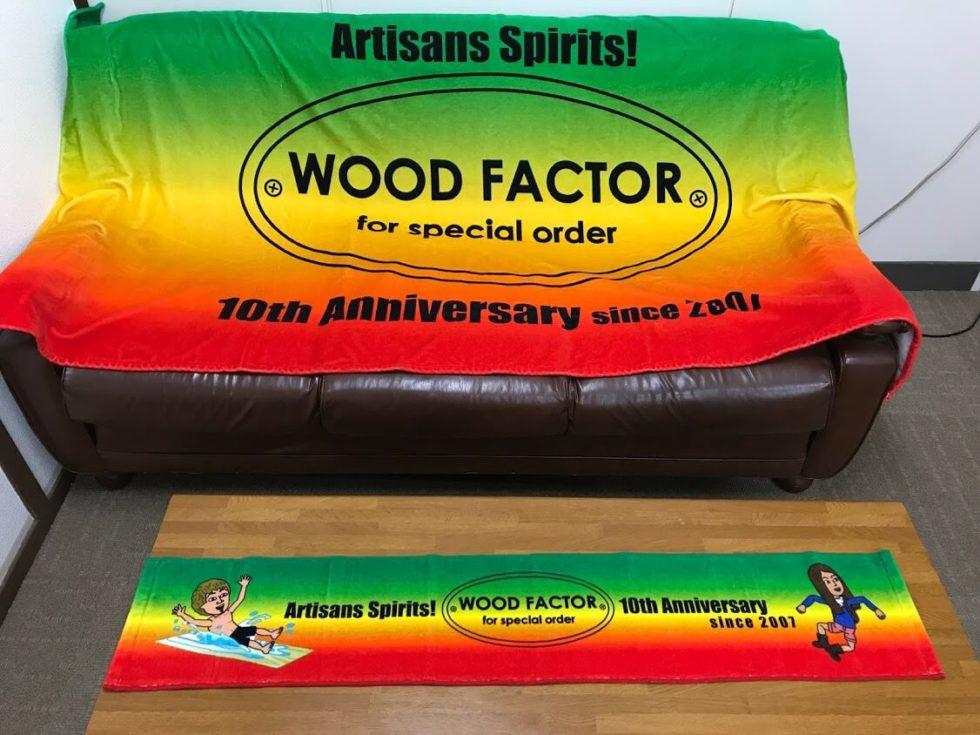 「WOOD FACTOR」10周年記念