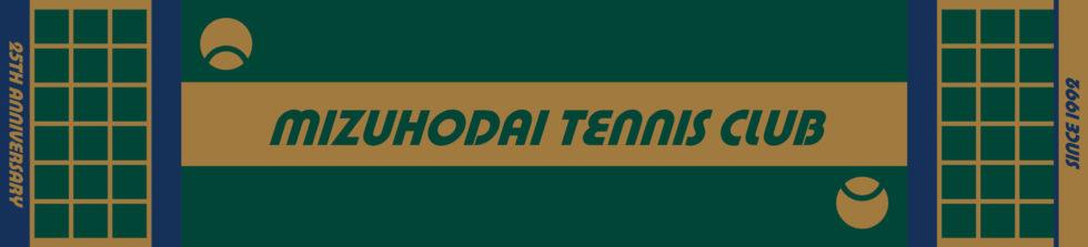 テニスクラブの25周年記念パーティの記念撮影で使わせてもらいます