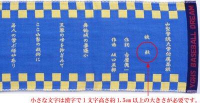 小さな文字(漢字)の仕上がり画像