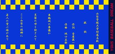 小さな文字(漢字)あるデザイン画像
