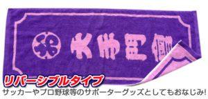 第3位:毛違いジャガード織バスタオル