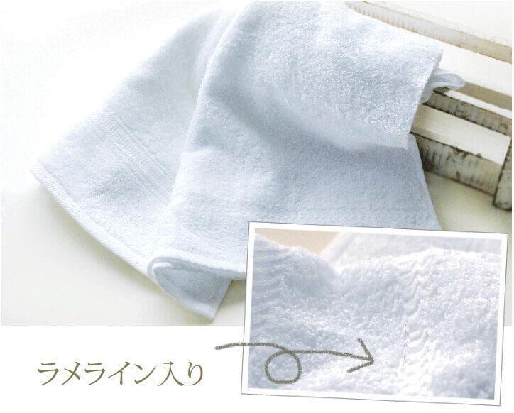 ラメ入り白タオルのし紙印刷袋入れ