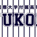 kyukoku_design