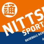 NITTSU-SPORTS-TEAM