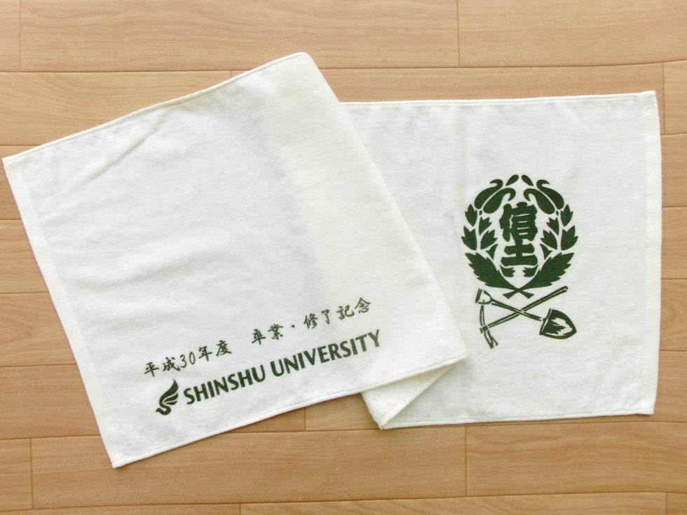 信州大学工学部信土会様 卒業・修了記念