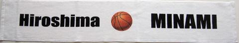 広島県MINAMIバスケチーム様 フルカラーインクジェットプリントマフラータオル