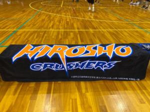 広島商業高等学校男子バスケットボール部 様