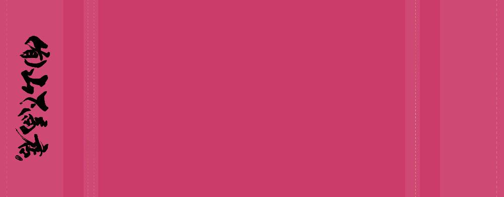 多彩な色があるホーセンカラー名入れタオル